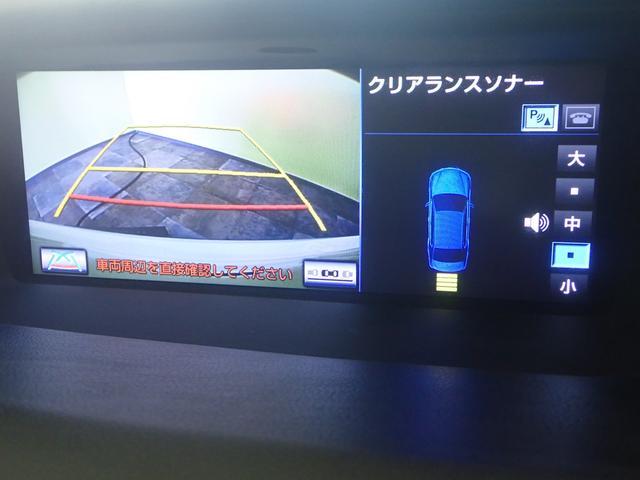 GS250 フルセグHDDナビ SR ナノイー LED(9枚目)