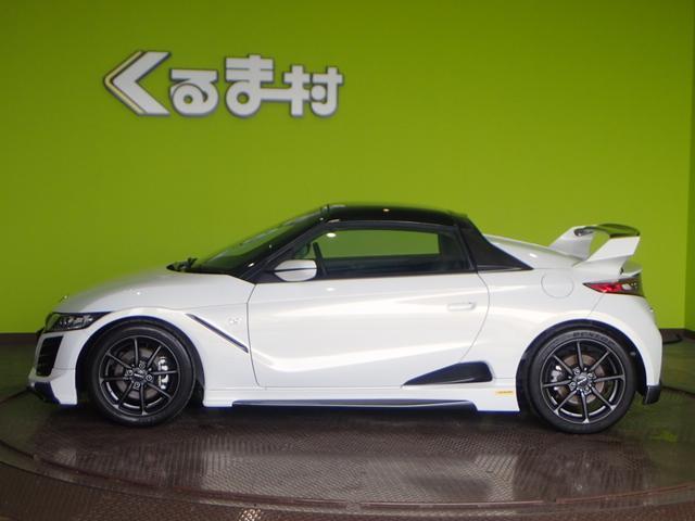 「ホンダ」「S660」「オープンカー」「福岡県」の中古車2