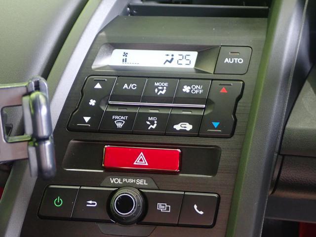 「ホンダ」「S660」「オープンカー」「福岡県」の中古車10