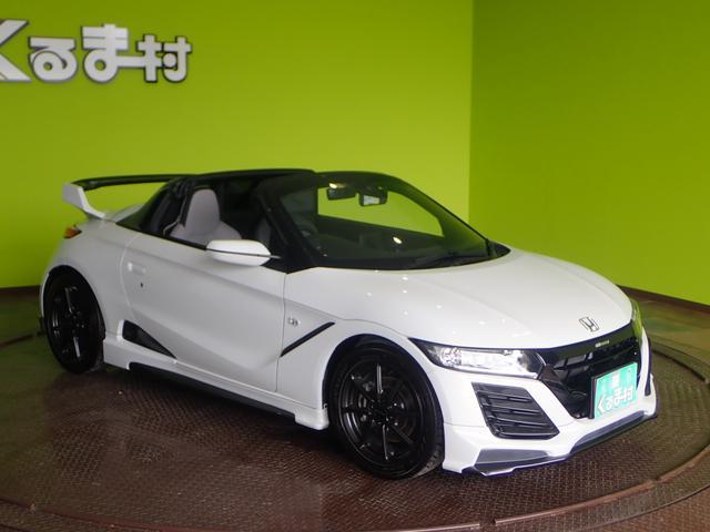 「ホンダ」「S660」「オープンカー」「福岡県」の中古車34