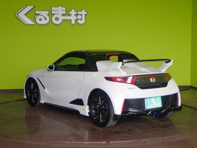 「ホンダ」「S660」「オープンカー」「福岡県」の中古車44