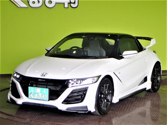 「ホンダ」「S660」「オープンカー」「福岡県」の中古車45