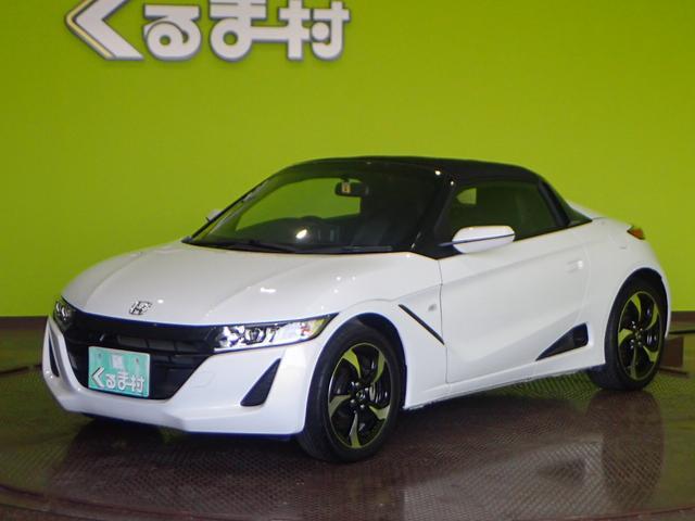 「ホンダ」「S660」「オープンカー」「福岡県」の中古車3