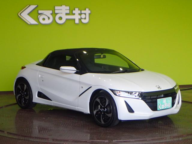 「ホンダ」「S660」「オープンカー」「福岡県」の中古車4