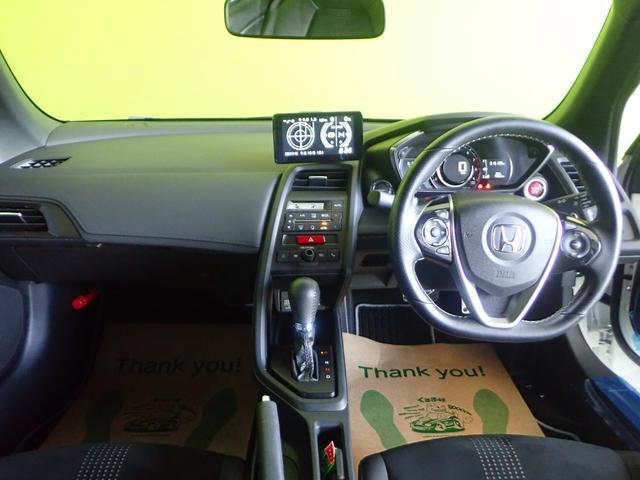 「ホンダ」「S660」「オープンカー」「福岡県」の中古車6