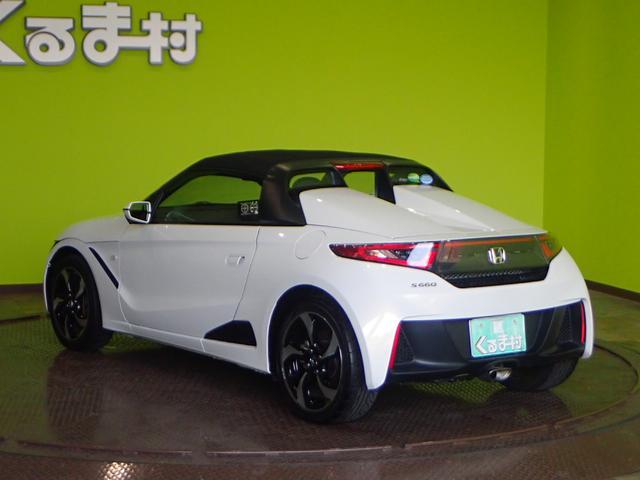 「ホンダ」「S660」「オープンカー」「福岡県」の中古車23