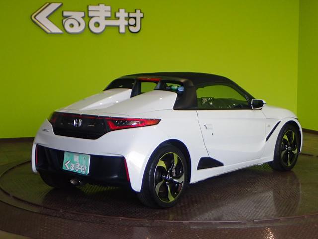 「ホンダ」「S660」「オープンカー」「福岡県」の中古車25