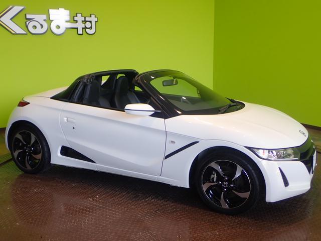 「ホンダ」「S660」「オープンカー」「福岡県」の中古車39