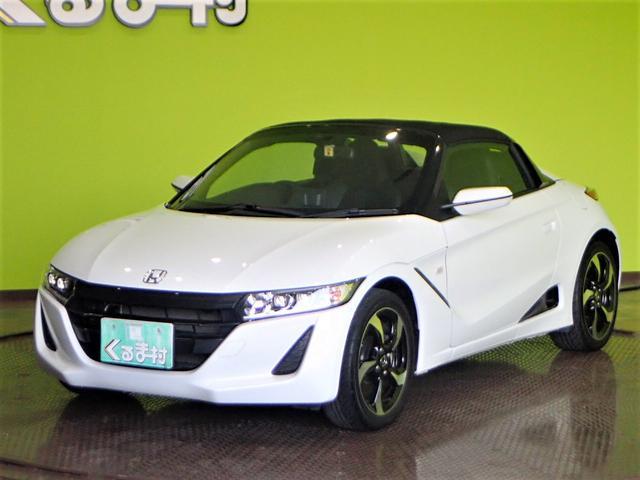 「ホンダ」「S660」「オープンカー」「福岡県」の中古車40