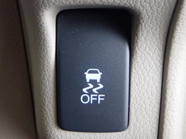 ★横滑り防止装置がついてます★カーブでの安全性が上がりますよ!★