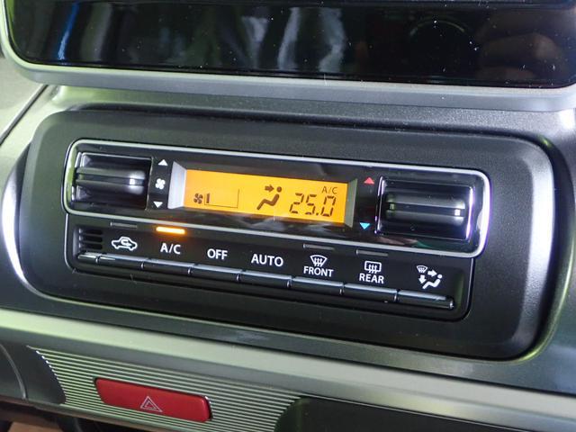 「スズキ」「スペーシアギア」「コンパクトカー」「福岡県」の中古車8