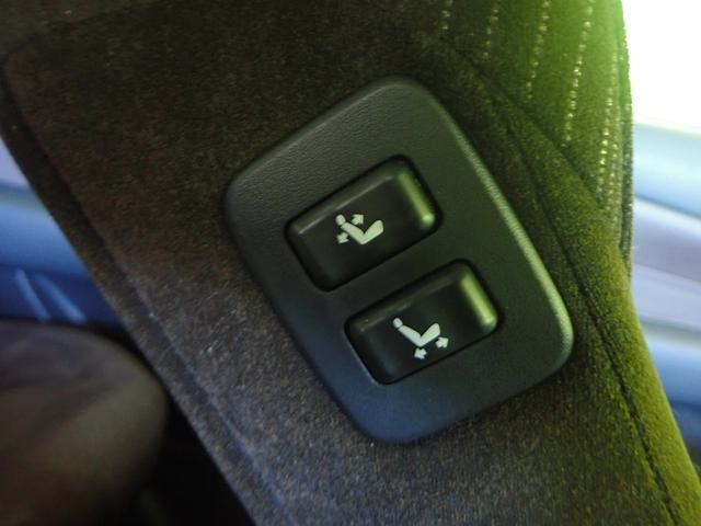 ★運転席側から助手席操作できます★