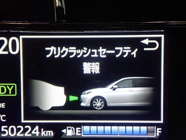 ハイブリッドG ダブルバイビー SDナビ ハーフレザー(20枚目)