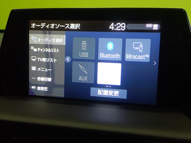 S Cパッケージ メーカーナビ TSS Pサポートブレーキ(9枚目)