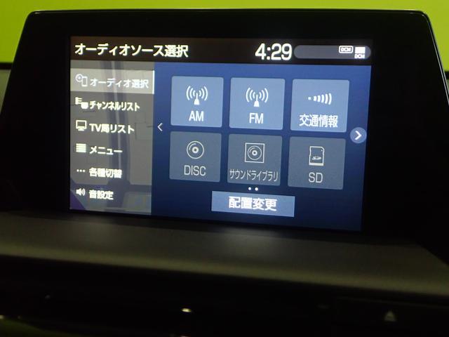 S Cパッケージ メーカーナビ TSS Pサポートブレーキ(10枚目)