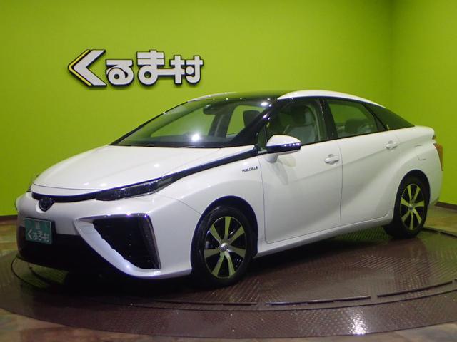 「トヨタ」「MIRAI」「セダン」「福岡県」の中古車3