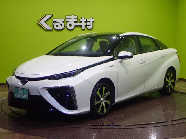 「トヨタ」「MIRAI」「セダン」「福岡県」の中古車48