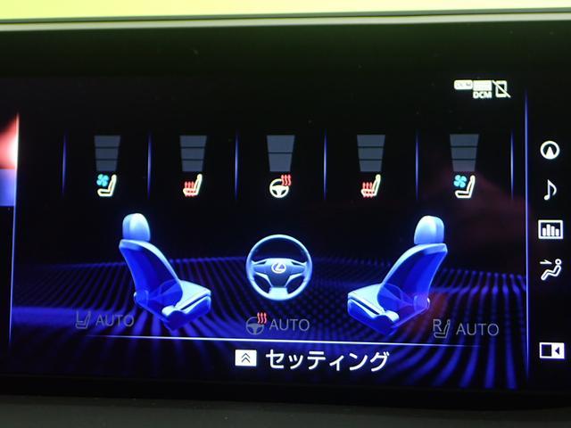 「レクサス」「ES」「セダン」「福岡県」の中古車10