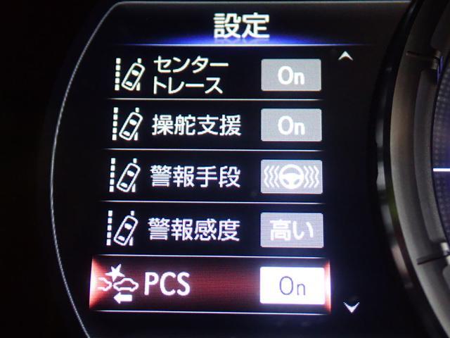 「レクサス」「ES」「セダン」「福岡県」の中古車24