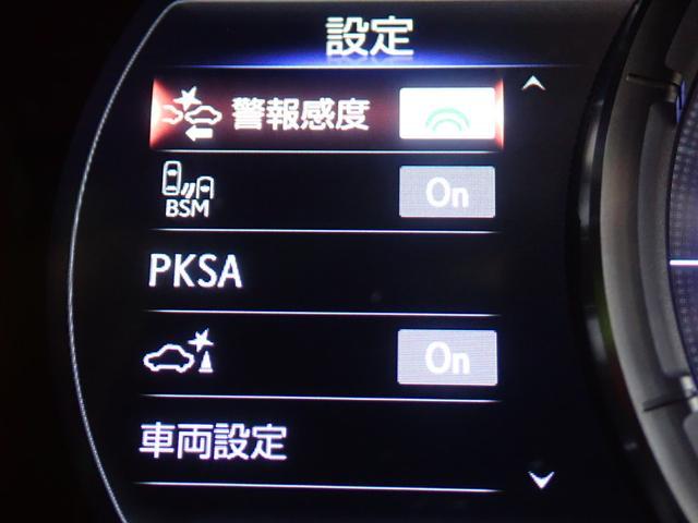 「レクサス」「ES」「セダン」「福岡県」の中古車25