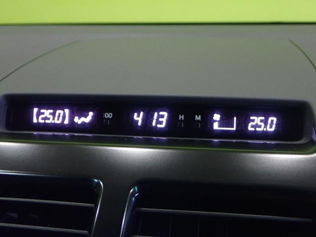 S フルセグSDナビ LED(11枚目)