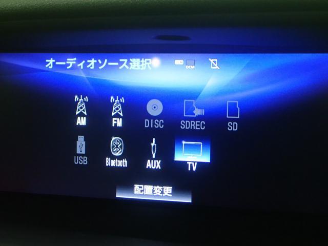 GS300hブラックシークエンス SDマルチ本革 特別仕様車(9枚目)