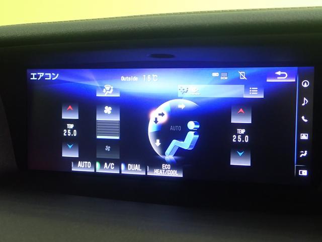 GS300hブラックシークエンス SDマルチ本革 特別仕様車(11枚目)