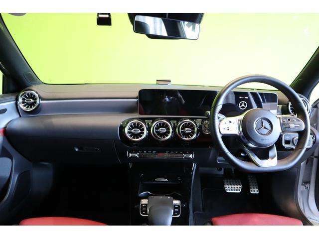 A180スタイルAMGラインナビPGレザーEXCパノラマSR ワンオーナー車・ナビパッケージ&レザーエクスクルーシブPG・パノラマSR・AMG18インチAW・純正ナビ・360度カメラ・ドラレコ・7AT(6枚目)