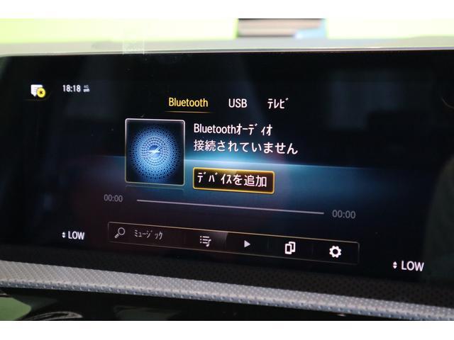 A180スタイルAMGラインナビPGレザーEXCパノラマSR ワンオーナー車・ナビパッケージ&レザーエクスクルーシブPG・パノラマSR・AMG18インチAW・純正ナビ・360度カメラ・ドラレコ・7AT(9枚目)