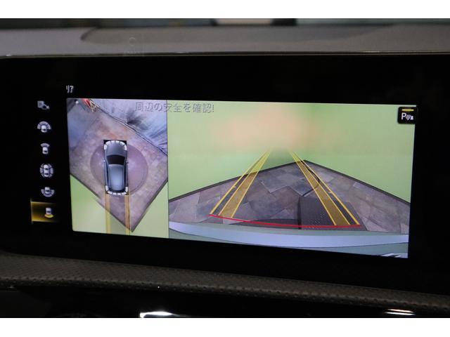 A180スタイルAMGラインナビPGレザーEXCパノラマSR ワンオーナー車・ナビパッケージ&レザーエクスクルーシブPG・パノラマSR・AMG18インチAW・純正ナビ・360度カメラ・ドラレコ・7AT(10枚目)