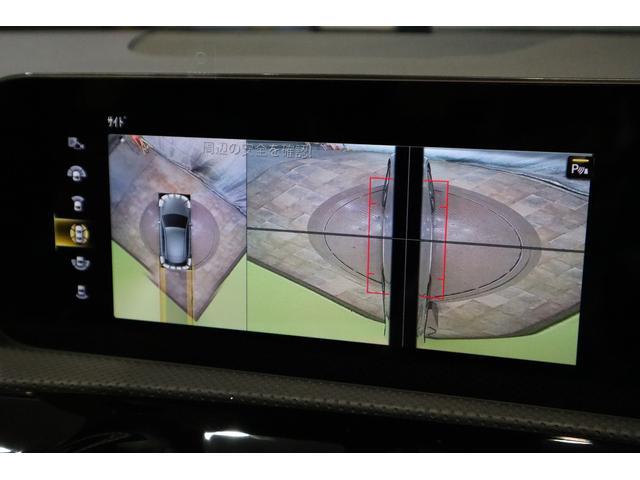 A180スタイルAMGラインナビPGレザーEXCパノラマSR ワンオーナー車・ナビパッケージ&レザーエクスクルーシブPG・パノラマSR・AMG18インチAW・純正ナビ・360度カメラ・ドラレコ・7AT(11枚目)