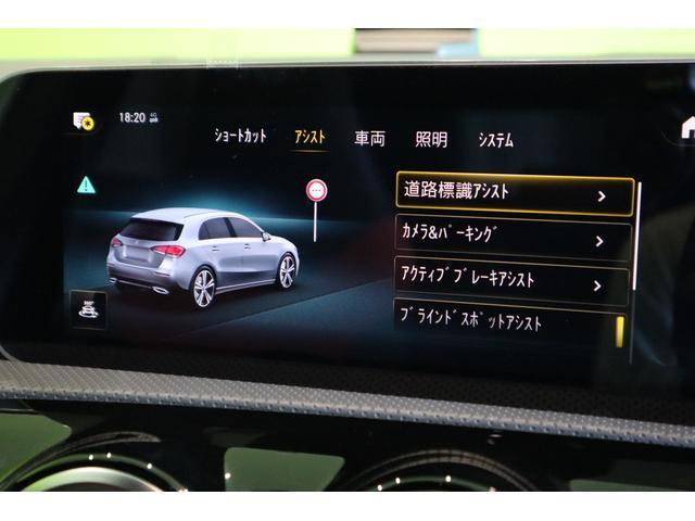 A180スタイルAMGラインナビPGレザーEXCパノラマSR ワンオーナー車・ナビパッケージ&レザーエクスクルーシブPG・パノラマSR・AMG18インチAW・純正ナビ・360度カメラ・ドラレコ・7AT(14枚目)