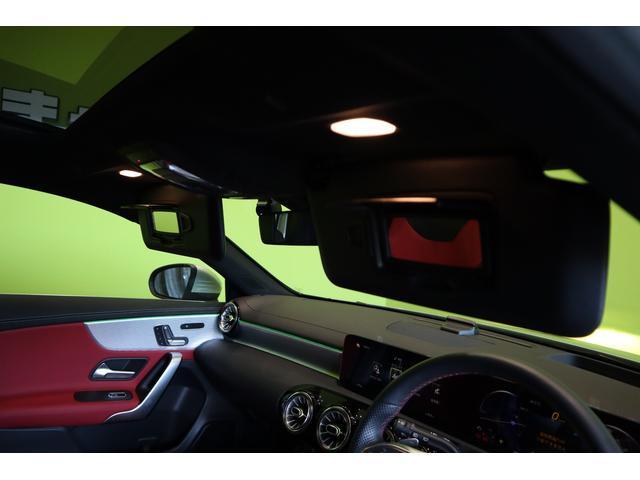 A180スタイルAMGラインナビPGレザーEXCパノラマSR ワンオーナー車・ナビパッケージ&レザーエクスクルーシブPG・パノラマSR・AMG18インチAW・純正ナビ・360度カメラ・ドラレコ・7AT(23枚目)