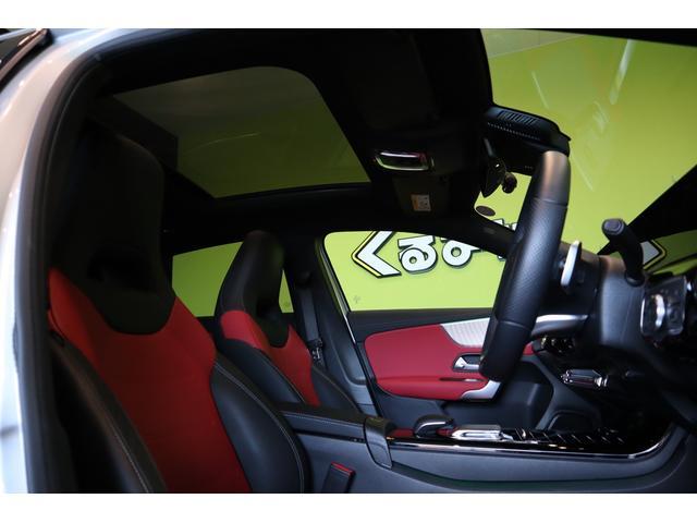 A180スタイルAMGラインナビPGレザーEXCパノラマSR ワンオーナー車・ナビパッケージ&レザーエクスクルーシブPG・パノラマSR・AMG18インチAW・純正ナビ・360度カメラ・ドラレコ・7AT(26枚目)