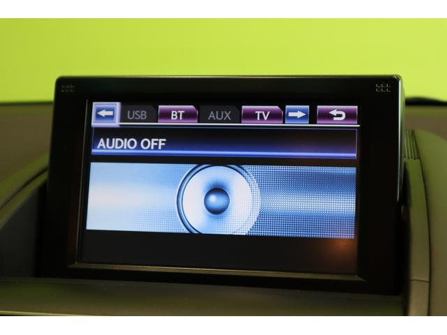 HS250h HDDナビ 後期型 フルセグHDDナビ DVD Bカメラ オートLED スマートキー クルコン ミラーウィンカー 17AW CVT(10枚目)