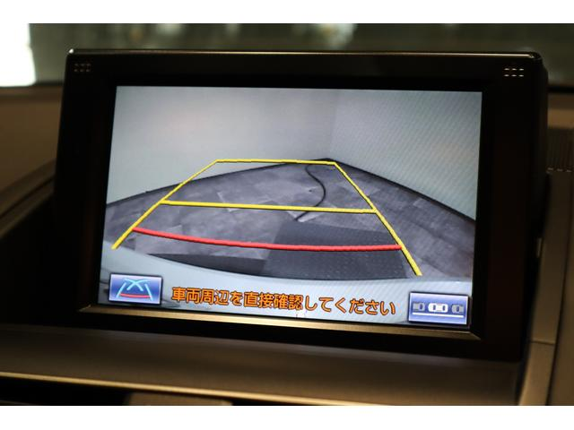 HS250h HDDナビ 後期型 フルセグHDDナビ DVD Bカメラ オートLED スマートキー クルコン ミラーウィンカー 17AW CVT(12枚目)