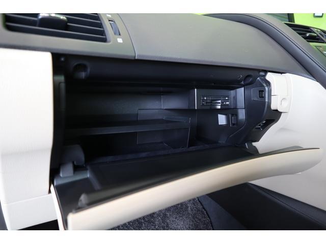 HS250h HDDナビ 後期型 フルセグHDDナビ DVD Bカメラ オートLED スマートキー クルコン ミラーウィンカー 17AW CVT(36枚目)