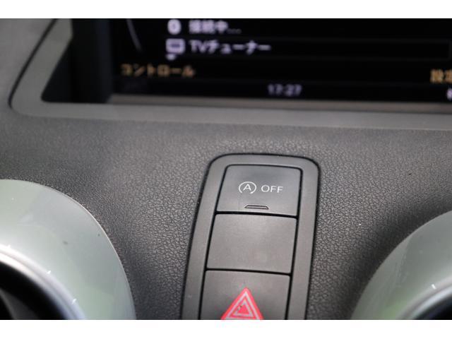 サムライブルー・リミテッドエディション 111台限定車 カーボンフィルム 純正フルセグHDDナビ DVD再生 オートHID&フォグ ミラーウィンカー キーレス ETC 純正18AW 111台限定車 特別限定車 アイドリングS 4気筒ICターボ 7AT(15枚目)