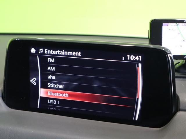 XD プロアクティブ ドライビングポジションサポートPG フルセグSDナビ B&Sカメラ Pシートヒート SCBS レーンキープ BSM F&Rソナー HUD アイドリングS ドラレコ スマートキー オートLED&フォグ 19AW ディーゼル 6AT(11枚目)