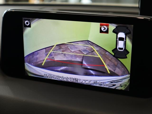 XD プロアクティブ ドライビングポジションサポートPG フルセグSDナビ B&Sカメラ Pシートヒート SCBS レーンキープ BSM F&Rソナー HUD アイドリングS ドラレコ スマートキー オートLED&フォグ 19AW ディーゼル 6AT(13枚目)