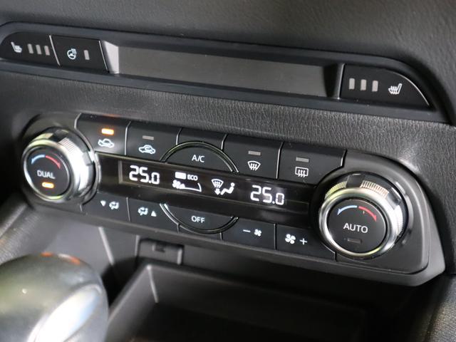 XD プロアクティブ ドライビングポジションサポートPG フルセグSDナビ B&Sカメラ Pシートヒート SCBS レーンキープ BSM F&Rソナー HUD アイドリングS ドラレコ スマートキー オートLED&フォグ 19AW ディーゼル 6AT(15枚目)