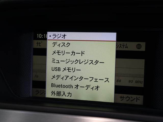 「メルセデスベンツ」「Cクラス」「クーペ」「福岡県」の中古車12