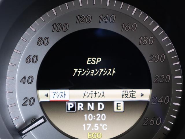 「メルセデスベンツ」「Cクラス」「クーペ」「福岡県」の中古車27