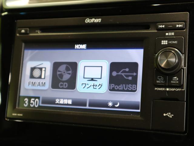Lパッケージ 純正ディスプレイオーディオ Bカメラ ハーフレザーシート VSA ドライブレコーダー クルーズコントロール スマートキー Pスタート ミラーウィンカー ETC オートLEDライト 7AT(12枚目)