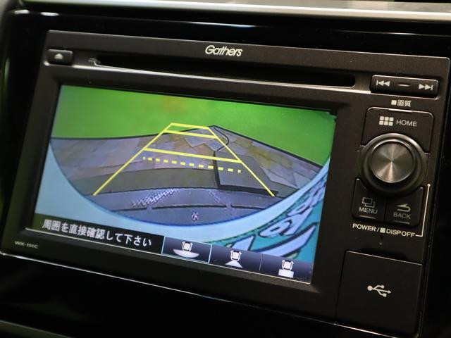 Lパッケージ 純正ディスプレイオーディオ Bカメラ ハーフレザーシート VSA ドライブレコーダー クルーズコントロール スマートキー Pスタート ミラーウィンカー ETC オートLEDライト 7AT(13枚目)
