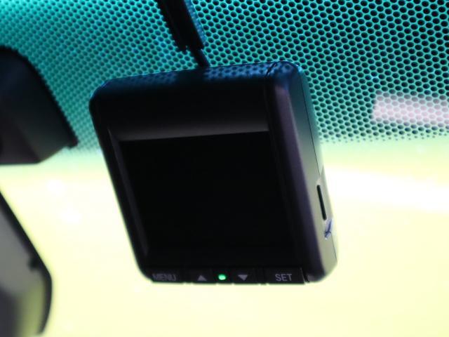 Lパッケージ 純正ディスプレイオーディオ Bカメラ ハーフレザーシート VSA ドライブレコーダー クルーズコントロール スマートキー Pスタート ミラーウィンカー ETC オートLEDライト 7AT(27枚目)