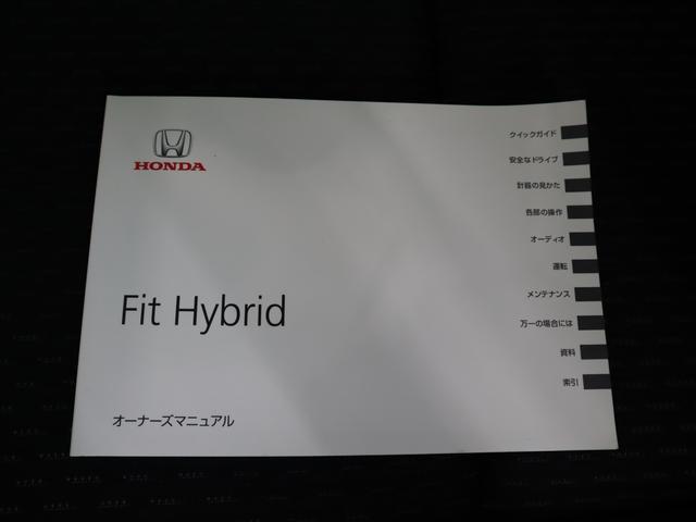 Lパッケージ 純正ディスプレイオーディオ Bカメラ ハーフレザーシート VSA ドライブレコーダー クルーズコントロール スマートキー Pスタート ミラーウィンカー ETC オートLEDライト 7AT(54枚目)