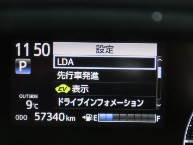 ★先行車発進お知らせ★