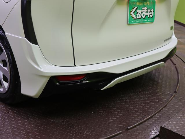 ★モデリスタエアロ★