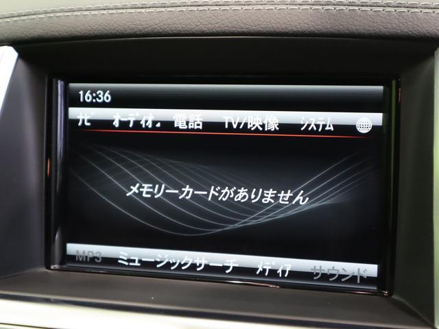 ML350 ブルーテック4マチックAMGスポーツ 4WD フルセグHDDナビ Bカメラ 黒革Pシート 全席シートヒーター プレセーフブレーキ レーンキープアシスト F&Rソナー キーレスゴー Pバックドア ルーフレール オートHID&フォグ 20AW 7AT(11枚目)